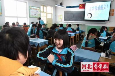 """开学首日,石市南马路小学的孩子们讨论""""压岁钱谁做主"""""""