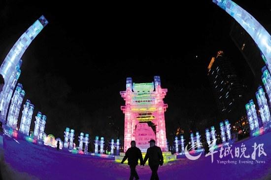 哈尔滨冰灯艺术游园会,冰趣十足