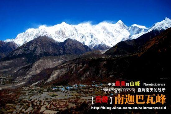 中国最美的山峰