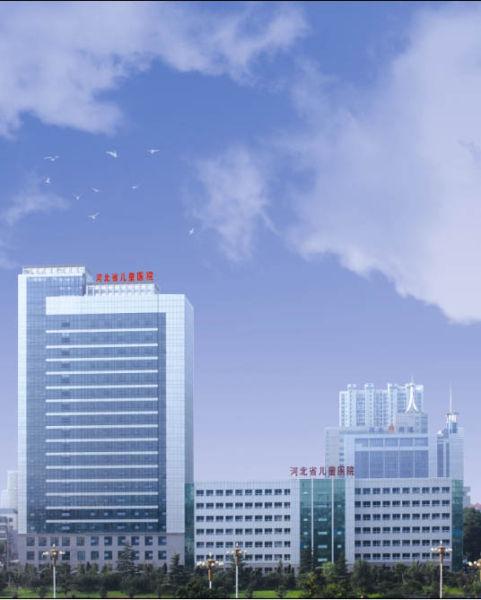 河北石家庄儿童医院