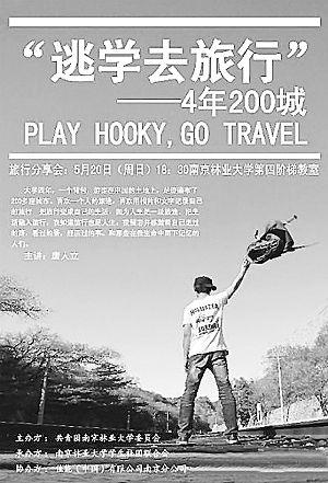 唐人立摄影展海报