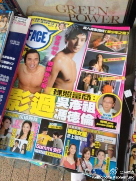 港媒曝两人均被拍过裸照