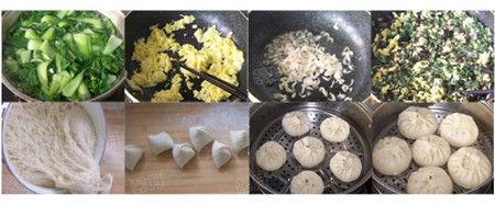 木耳青菜虾皮包步骤