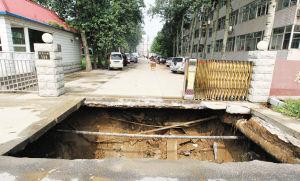 ■这个坑长20多米、宽约6米、深约10米。