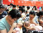 武汉30余名妈妈集体哺乳