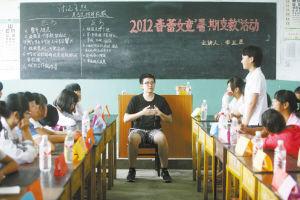 ■讨论式课堂让学生收获很大。