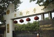 盘点中国十大最憋屈大学