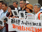 南京举行国际和平集会