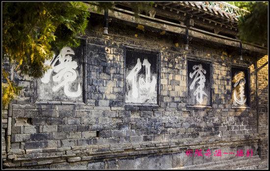 新浪河北旅游配图:蓬莱仙境 胡服奇摄