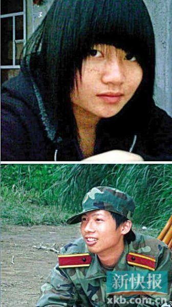 失踪的大一女生阿丽和一起去清远旅游的陈姓男生