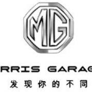 保定轩宇英华荣威MG