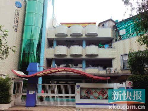 广州开发区第一幼儿园校门