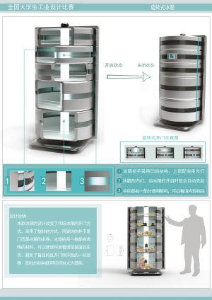 ■唐婷和陈�瓷杓频男�转式冰箱