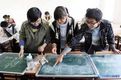 免费师范生(图片来源:中国教育新闻网)