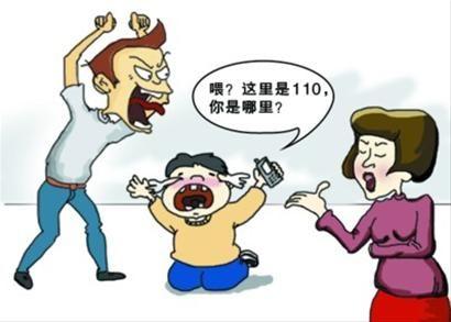 父母經常為錢的事情吵架怎么辦圖片