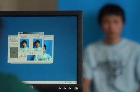 明年自考报名将取消现场拍照,考生需要自行上传照片-供图/CFP
