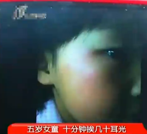 10分钟的时间里这位老师就在一个女童的脸上狂扇了几十个耳光