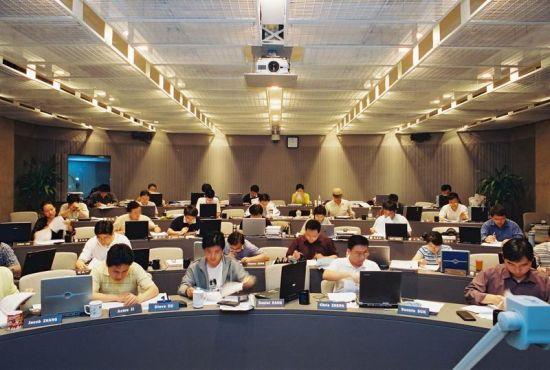 长江商学院会议