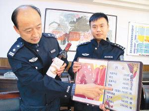 """从咖啡馆查获的价目表和长城干红,民警揭出了""""酒托""""行业的利益黑幕。"""
