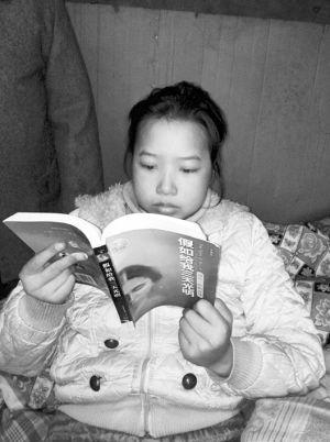■病中的刘荣荣坚持看书。