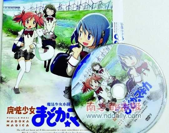 11岁小孩买动漫光碟,其中一盘含有日本AV内容。