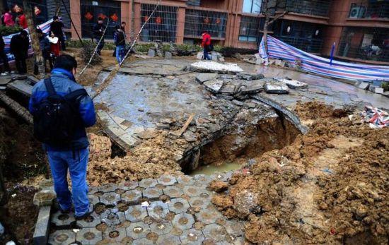 合肥市北二环的北环阳光花园小区突然出现地面塌陷.-城市巨坑裂缝