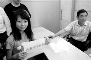 高调抗争获众多支持 部分非京籍考生完成网上报名,官方称不代表取得资格