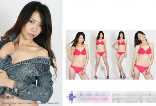 台湾美女老师兼职当模特拍清凉写真引争议(图)