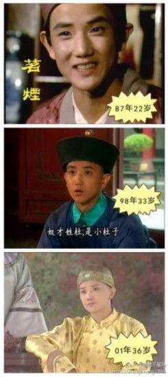 逆生长大叔走红:李楠曹永廉秒杀林志颖(图)