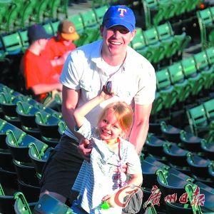 埃米莉和父亲。