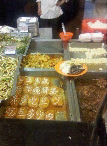 学校里有个地方叫食堂,除了吃饭还能吐槽。