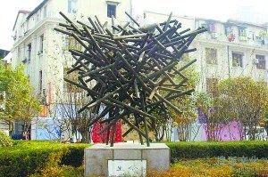 """城市十大丑陋雕塑出炉""""生命""""雕塑居榜首"""