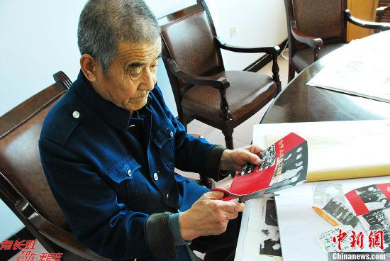 河北老党员珍藏500多张毛泽东不同时期老照片