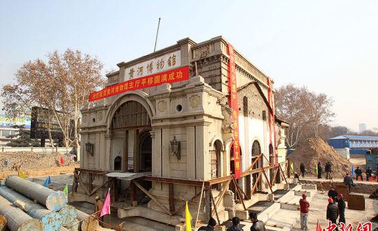 黄河博物馆让位地铁历经7个月平移101.7米