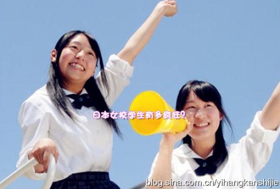 日本女校学生放纵疯狂