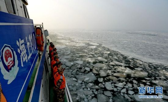 组图:秦皇岛渤海海冰增长迅猛1/3海域变冰海