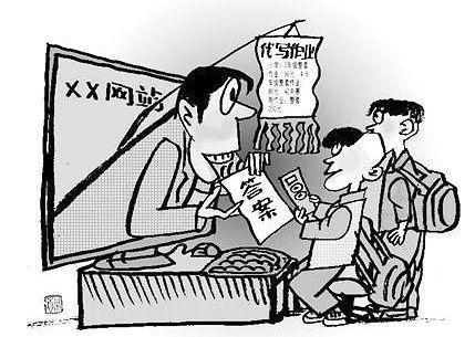 寒假催热大学生代写作业市场
