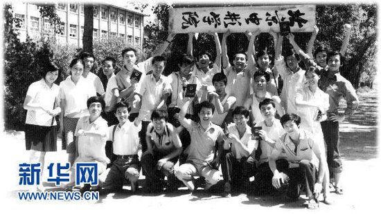 1982年,北京电影学院78级摄影系学生的毕业照(前排左一为张艺谋,左二为现任北京电影学院院长张会军,中排右三为顾长卫)。