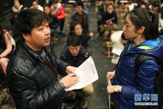 中戏2013年表演系招生考试美女如云