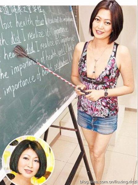 曝光最性感惹火的美女教师