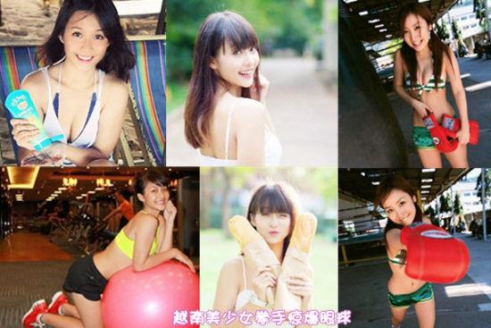 越南美少女豪放私生活图