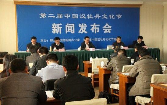 第二届中国汉牡丹文化节即将在河北柏乡华美启幕