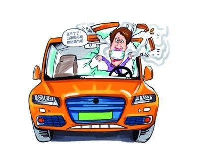 教你提高车内空气质量