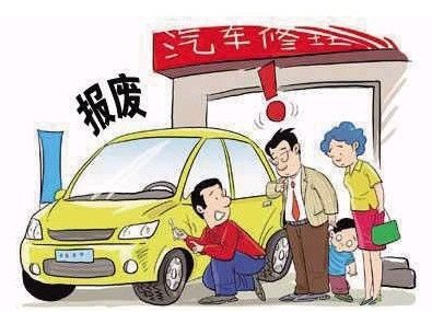 买了车辆交强险主要能保障什么?