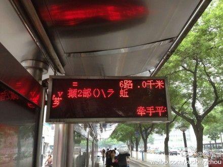 ... cos 日本 日本 供货 商 供应 日本 乱码 纸 乱码 问题