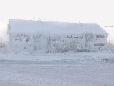 世界上最冷的居住地