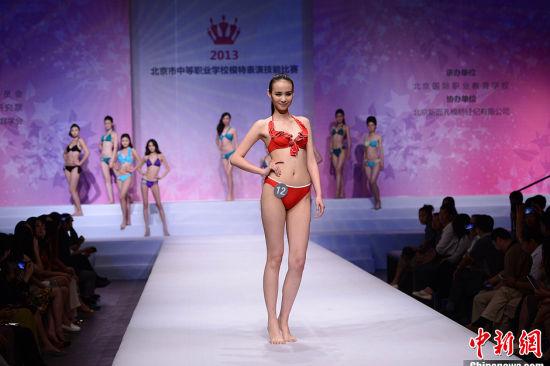 中学生模特泳装走秀2013北京中职模特大赛-中学生模特泳装走秀图片