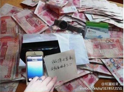 模特王娜炫富30亿叫板郭美美网友:智商让人捉急