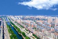 美丽丰南-城市建设
