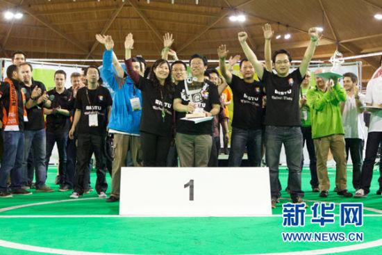 中國足球奪冠科技振奮球迷心
